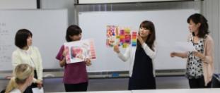 色彩講座ベーシックコース参加者募集中!