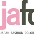 日本の流行色・1990-91年 ネイビーとブルー