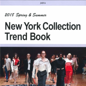 2018SS New York Collection Trend Book