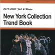 2020AW New York Collection Trend Book