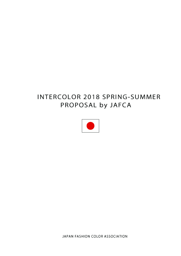 INTERCOLOR 2018Spring&Summer