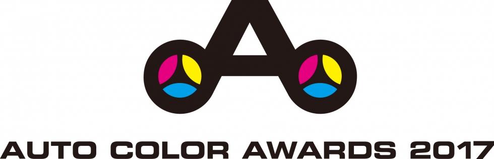 ACA初代ロゴ