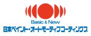 日本ペイントオートモーティブコーティングス株式会社ロゴ